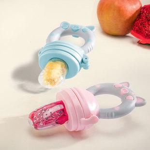 【送3咬嘴】宝宝奶嘴咬咬乐果蔬牙胶磨牙棒