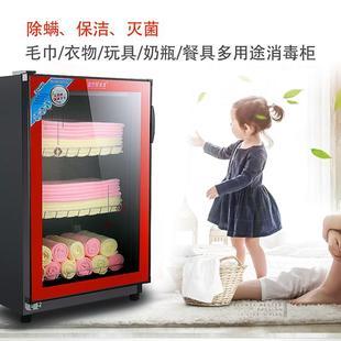 毛巾消毒柜家用带热风烘干小型婴儿奶瓶衣物杀菌干衣机美容院商用