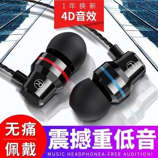 三星S8耳机原装S9+AKG耳机入耳式线控重低音华为手机安卓通用
