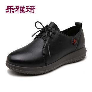 新皮鞋女春季新款妈妈鞋软底中老年厚底运动鞋休闲鞋奶奶鞋品