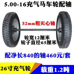 10寸老虎车充气轮拉车手推车轮子脚轮万向轮14寸实心轮胎两轮连轴