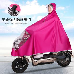电动车雨衣长款全身单双人骑电瓶摩托自行车专用雨披男女加大加厚