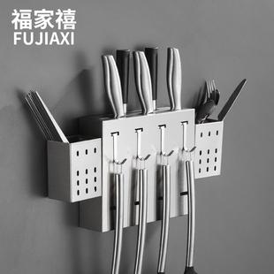 免打孔厨房置物架刀架壁挂式不锈钢收纳架刀座菜刀架挂钩筷子筒