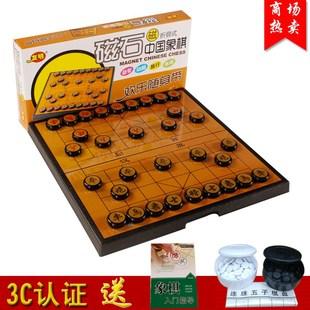 超大橡胶特大号磁石平面盒装棋盘中号套装加厚小号国际中国象棋