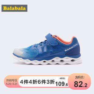 巴拉巴拉儿童鞋子大童男鞋运动鞋2019新款夏季透气网孔跑步鞋童鞋