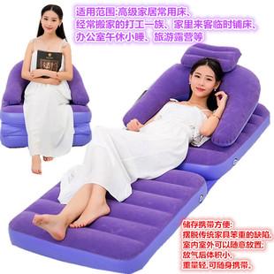 包邮 正品奇美佳充气折叠沙发床椅床单人沙发植绒加厚懒人沙发床