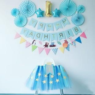 男女童小朋友卡片过生日的装饰品生日会布置现场儿童聚会房间摆台