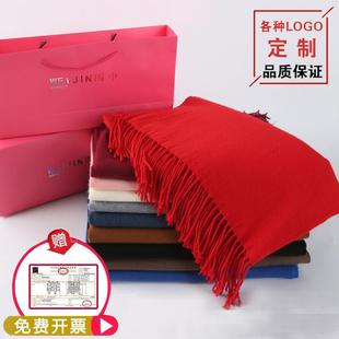 批发年会活动红围巾定制印Logo刺绣同学聚会男女中国红大红色围脖