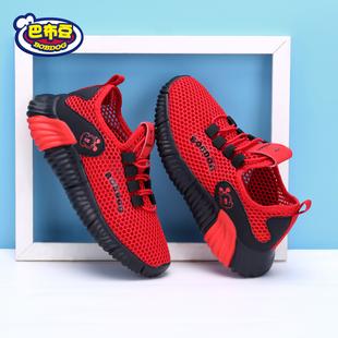 巴布豆童鞋旗舰男童鞋子2019新款夏季透气网面鞋中大童儿童运动鞋