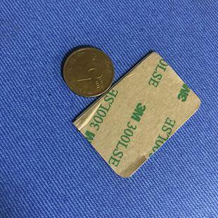 鍍鋅闆鐵皮長條貼3m膠長方形鐵片無磁性可被磁鐵吸長45x30x0.6