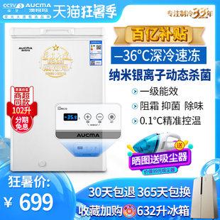 澳柯玛BC/BD-102DNE家用冰柜小型冷冻冷藏节能母乳迷你减霜小冷柜