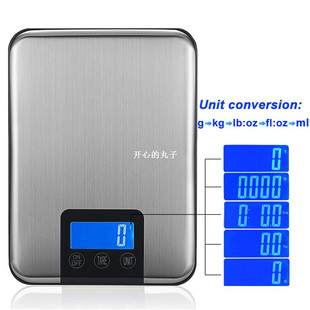 New Kitchen Scale Balance Weight Baking Tool Food Diet 5000g