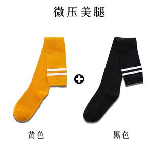 潮流长袜子显瘦学院风长筒袜子女过膝袜夏季薄款棉袜高筒韩国日系