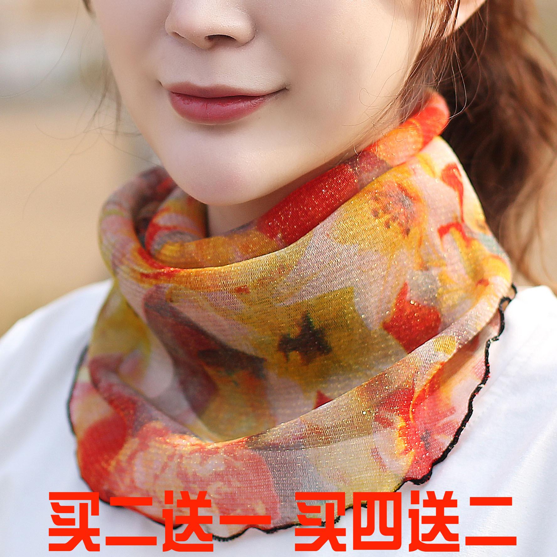 围脖女套头夏季防晒薄款小丝巾假领子变面纱百搭护颈椎脖套围巾罩
