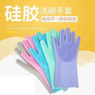 包邮抖音魔术洗碗硅胶加厚耐用防护带刷神奇手套