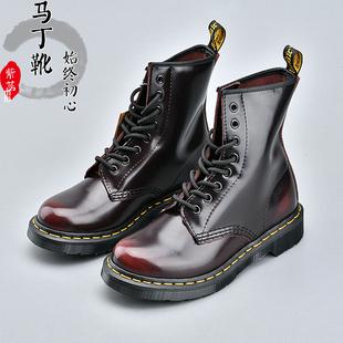 正品dr马丁靴男女1460高帮鞋8孔Martin牛皮机车靴短筒靴擦色酒红