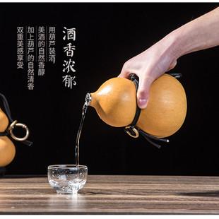 精品天然传统开口随身文玩铜镶口装酒水防渗酒葫芦酒水壶挂件摆件