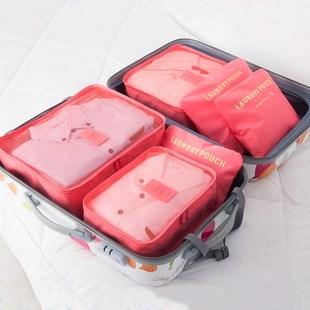 旅行衣物装士分类皮箱整理收纳内衣包女防水衣服旅游袋内衣袋套。