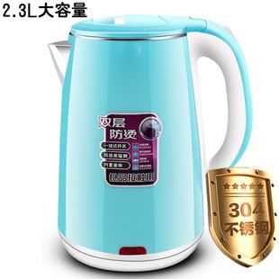 正品半球型電水水壺家用 304不鏽鋼食品級電熱水壺自動斷電燒水壺