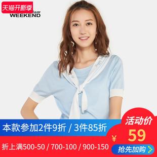 艾格Weekend日系清新纯色系带圆领套头针织衫女170217058