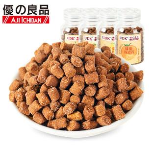 优之良品 蜂蜜山楂丹60g 罐装柠檬丹枇杷丹陈皮丹办公怀旧零食