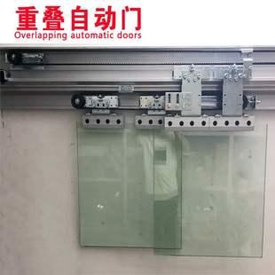 热卖重叠自动门机器感应门电机4扇折叠玻璃移门开关门感应器