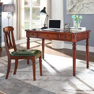 美式乡村书桌 欧式家用电脑桌 书房简约办公电脑桌卧室实木写字台