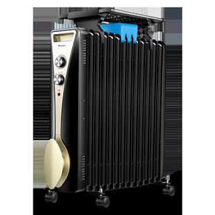 格力家用油汀取暖器节能电暖气13片油丁电暖器暖风机烤火炉油酊