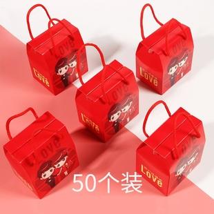 手拎盒子结婚酒结婚大红色家有喜事婚庆糖纸盒浪漫纸袋婚庆糖果袋