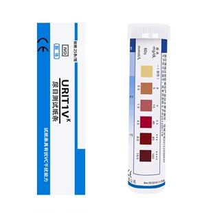 優利特尿酮試紙高敏感尿酮體檢測