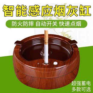 家用全自動煙灰缸感應智能滅煙的床上宿舍懸挂式抽風感應式學生