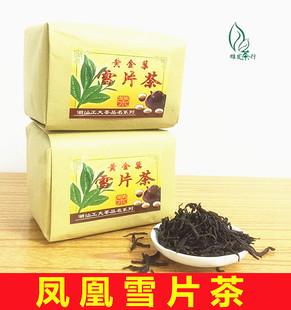 潮州凤凰单枞茶 乌岽名茶 凤凰雪片茶 单丛茶单从茶叶 乌龙茶500g