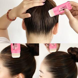 碎发神器整理膏小碎头发杂毛发防毛躁固定小帮手女士定型自然蓬松