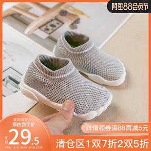 男宝宝鞋子1-3岁秋季小童透气网鞋一0-2婴儿软底学步鞋女2019新款