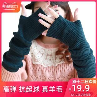 手臂套袖套女秋冬长款加厚假袖子羊毛针织半指手套保暖胳膊套