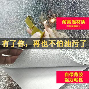 自粘厨房防油贴纸耐高温灶台用瓷砖橱柜台面防水抽屉垫纸铝箔锡纸