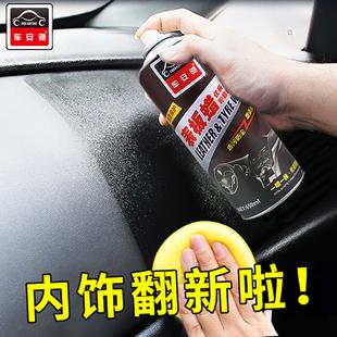 汽车表板蜡仪表盘蜡防尘上光去污保养柠檬香型内饰翻新镀膜养护腊