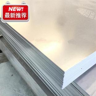 镀锌板长方形铁片白铁皮切割小块防H锈0.3-3毫米加工定制