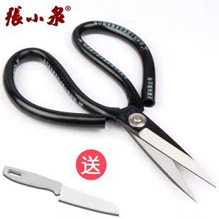 买二送一 杭州张小泉碳钢民用剪刀工业剪刀皮革家用服装大号剪刀