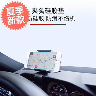 新款车用仪表台女士机支架y 车载 车用盘式创意防震