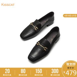 KISSCAT接吻猫四季女鞋新款一脚蹬羊皮革平跟两穿小皮鞋乐福鞋女