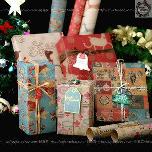 20张包邮怀旧经典牛皮纸生日礼物礼品包装纸麋鹿雪花圣诞老人书皮