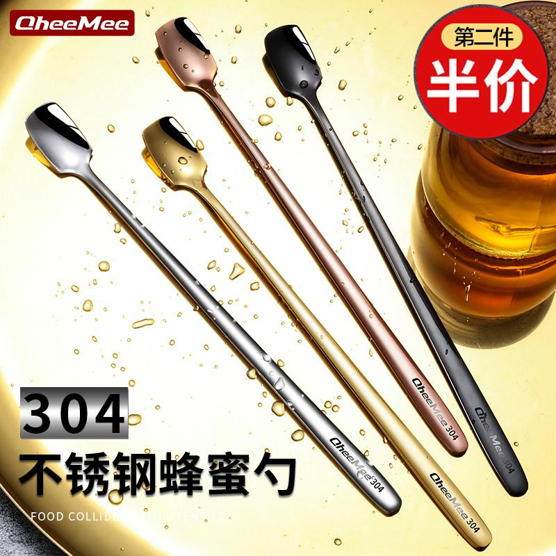 304不锈钢搅拌勺韩国创意咖啡勺子长柄调料小汤匙方头甜品蜂蜜勺