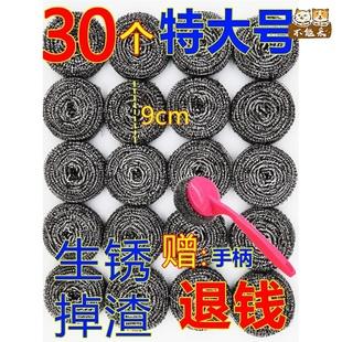 钢丝球不掉丝商用批发铁丝网厨房刷用品清洁刷手柄洗碗布球刷锅刷