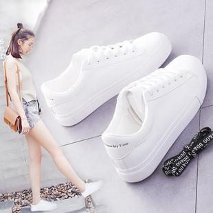 網紅爆款小白鞋女新款百搭休閑跑步鞋運動鞋