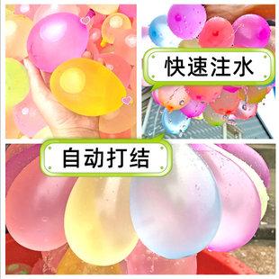 气球快速注水户外欢乐打水仗神器水弹汽球儿童灌水玩具魔法小水球