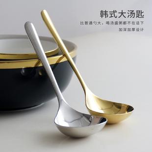 304不锈钢汤匙 韩式家用加深喝汤勺大头圆勺小汤匙调羹粥勺大匙