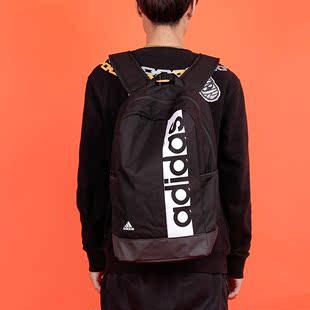 阿迪达斯男包女包2019春季新款学生书包运动包电脑包休闲双肩背包