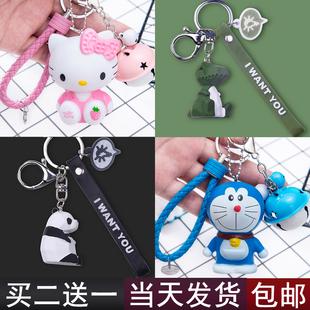 卡通钥匙扣女可爱韩国个性创意铃铛挂件汽车钥匙情侣公仔书包饰品