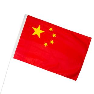 【批发党旗定制】大号国旗优质中国国旗